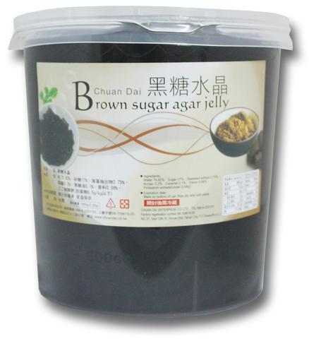 Thạch ống agar pha lê đường đen Đài Loan