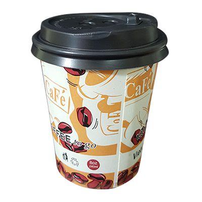 Cốc giấy nóng 240ml (Hình hạt cà phê)