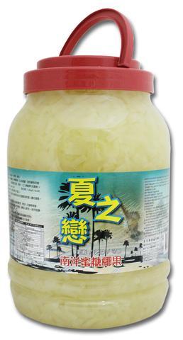 Thạch dừa vị dừa
